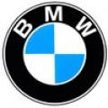 Ремкомплект клапанов отопителя (печки), шестерни трапеции стеклоочистителя и другие детали и запчасти для БМВ (BMW) E34, E46, E53, E70 и других моделей.